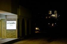 Ulaz - Cesarica Wine Hotel